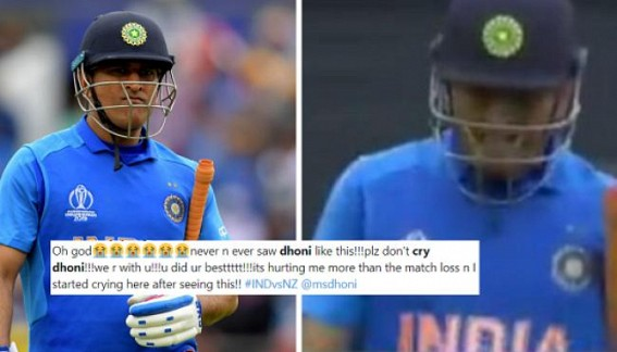 Netizens go emotional with MS Dhoni's retirement speculation