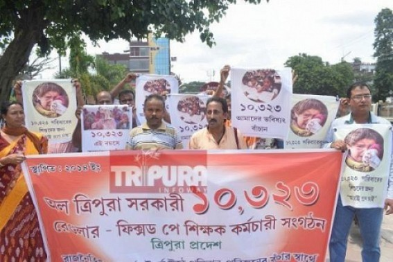Terminated 10323 teachers in Tripura continues battle for existence since 5 years, Tensions raising high as ad-hoc job to end on June, 2020