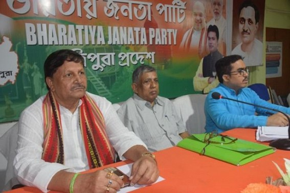 BJP held meeting for internal party level election