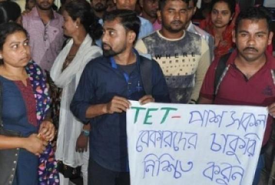 Job Crisis : Over thousand TET Qualifiers left jobless in Tripura amid Teachers Shortage in Govt schools