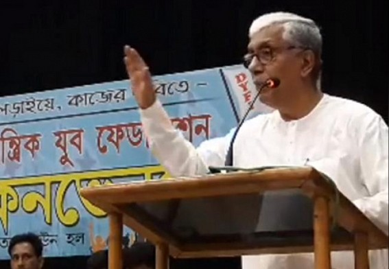 'You Ran after Unemployed youths before Election, Why Unemployed youths are not allowed to Run after You today ?', Manik Sarkar asked BJP Govt