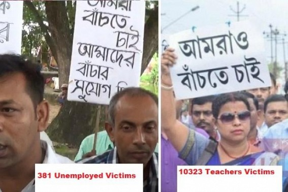 381 Unemployed Vs. 10323 Teachers :  Anti-Corruption movement fighters got biggest jolt in Tripura Politics : 381 Petitioners who Won in HC, HC against  State Govt in 10323 teachers recruitment's scam now demand 'Justice'