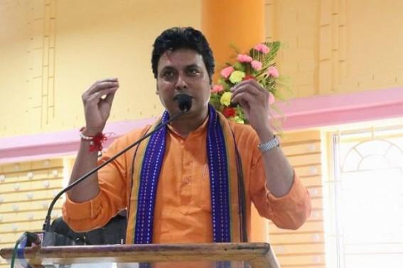 Tripura CM applauds PM Modi's new 'Fit India Movement'