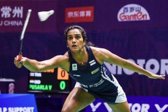 Ultimate aim is to win gold at Tokyo Olympics: Sindhu