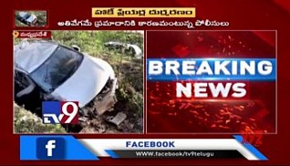 4 national-level hockey players killed in MP accident