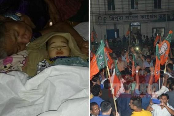 'No death of Brus', says BJP Yuva Morcha President Tinku Roy, attacks Congress HQ