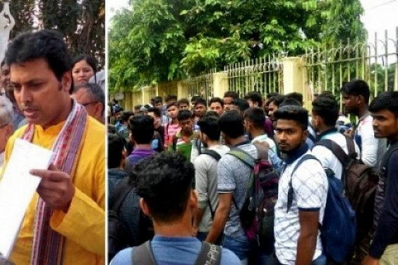 Tripura's massive unemployment problems, JUMLA cheating, Jobless situation triggering resentments among 7 lakhs plus Unemployed Youths : Tripura tops in Unemployment in India, 19% rise of unemployment rate under 20 months old BJP rule