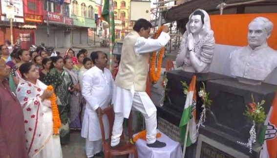 The 'Iron Lady of India' remembered by Congress in Tripura