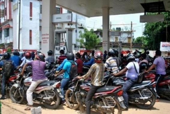 Fuel prices remain on peak, Petrol Rs. 75.45, Diesel Rs. 68 in Agartala