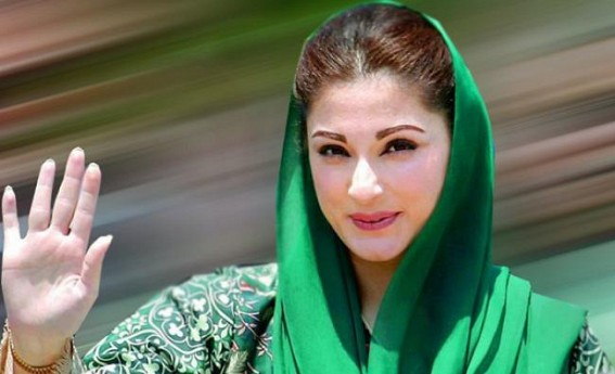 Maryam Nawaz files plea for removal of name form ECL