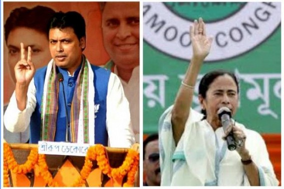 Biplab Deb's cheap remark against Mamata Banerjee and her Parents at Bengal insults Tripura again