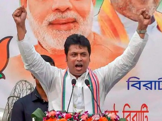 'Times Now' Exit Poll predicts Tripura's both seats to be won by BJP