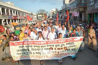 CPI-M's protest against Economic Slowdown, Taxation organized in Agartala. TIWN Pic 15