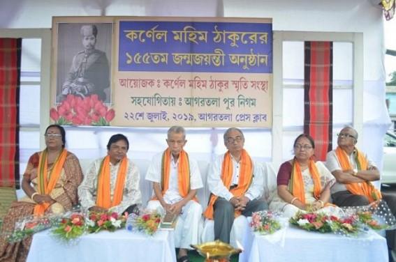 Tripura remembers Colonel Mahim Thakur on 154th birth anniversary