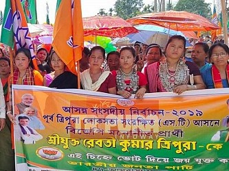 BJP East Tripura candidate Rebati Tripura submitted nomination. TIWN Pic March 25