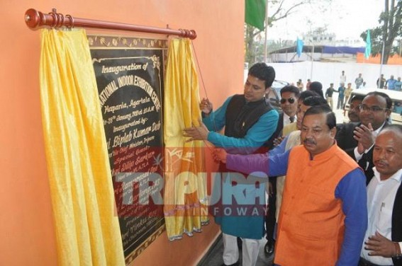 International Indoor Exhibition Centre inaugurated