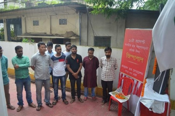 SFI observed 64th foundation day of AISF