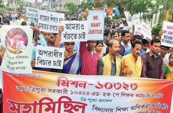 'Deputation was just a Trailer, Big protest ahead', said 10323 teachers, gave ultimatum of 15 days to BJP Govt to make cabinet decision about Teachers' Future