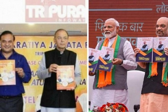 BJP's JUMLA in Delhi, promised Water, Electricity at Rs. 1 : Tripura BJP Govt hiked 5% electricity charges, increased water-tax from Rs. 30 to Rs. 200 after Voted to Power