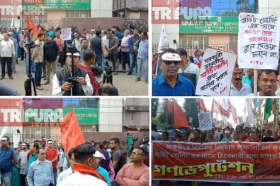 CPI-M staged protest over Violation of Recruitment Rules in TSECL : Protest rally held against BJP Govt's decision of Recruitment by Outsourcing in Govt Depts