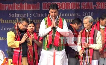 BJP Govt starts Renaming of Places in Tripura ADC areas ahead of ADC Polls : Baramura name changed into 'Hatai-Kotwr'