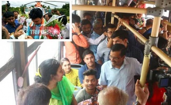 It's not just about 'Free', but Utilization : Delhi CM gives Free Bus Services to Women with Tax-Payers money, Tripura CM rides Helicopter, installed Gym in CM's Quarter