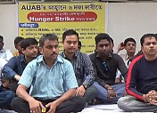 BSNL employees go in hunger strike demanding 4G spectrum