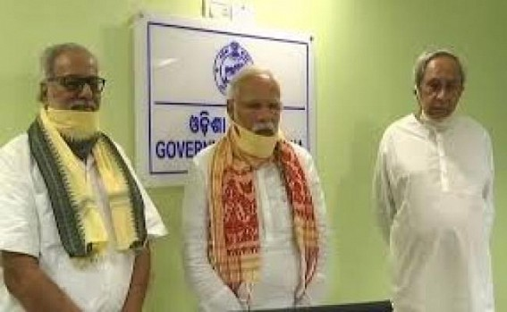 PM Modi announces Rs 500 cr assistance for cyclone-hit Odisha