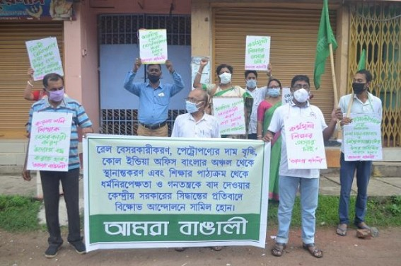 Amra Bangali staged protest on Central Government's decision of privatising Railways