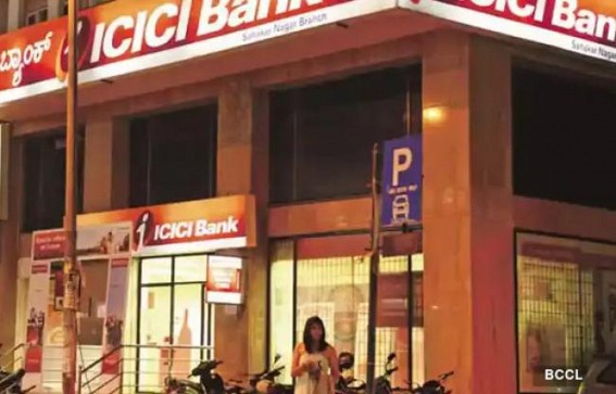 ICICI Bank launches QIP with floor price of Rs 351.36/share