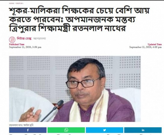 Pig-Rearing Controversy : Tripura Education Minister's Anti-Teacher statement covered in National and Regional Media