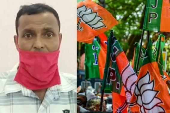 'Minister is involved in Cross Border Trafficking' : Tripura BJP's active member