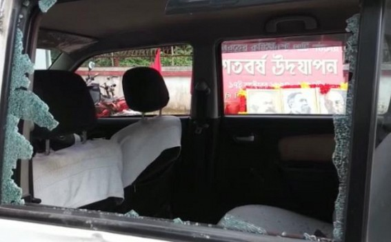 CPI-M Dukli office was attacked on Party's Foundation Day
