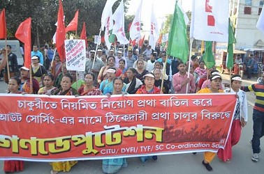 CPI-M's protest rally in Agartala. TIWN Pic Jan 18