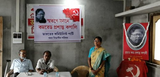 CPI remembers Former State Secretary of CPI Tripura State Council Lt. Prasanta Kapali on his 4th Death Anniversary. TIWN Pic May 31