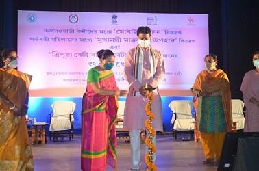 Beti Bachao, Beti Padhao programme at Nazrul Kalashetra. TIWN Pic July 8