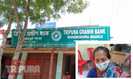 Woman suffered to get her passbook from Gramin Bank, ran from Bank to Panchayat