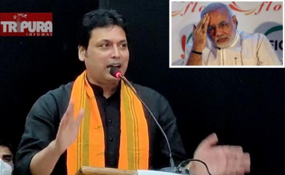 'State Govt will earn huge from 12% GST on LTC scheme as Tripura has 4.27% Govt employees and that's the Strategy of Modi Govt' : Says Biplab Deb