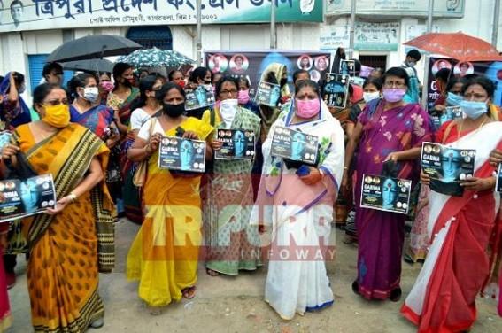 Tripura Mahila Congress organised 'Garima' campaign