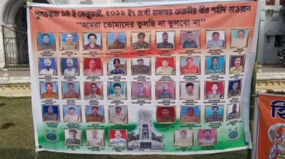 'Jai Sri Ram' slogan chanted for Pulwama terror attack Indian martyrs in Tripura