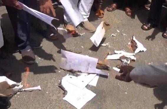 CITU burnt copies of labour codes in Agartala
