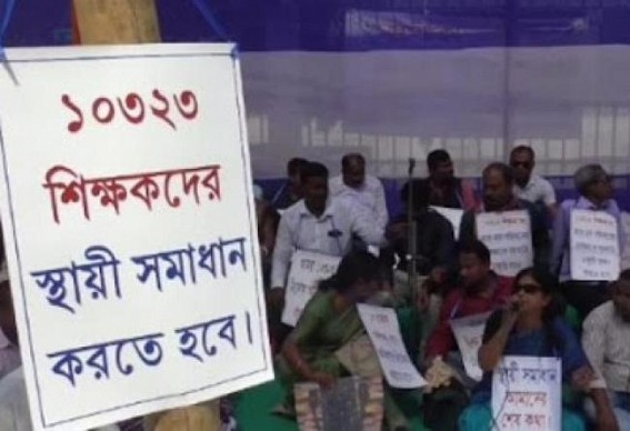 10323 teachers death toll raised to 108 : No Permanent Solution for terminated teachers