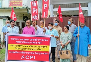 CPI protested against Attack on minorities by fundamentalists in Bangladesh. TIWN Pic Oct 18
