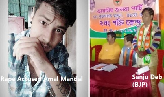 BJP member's son Raped a 15 Years Old Girl, made Video Viral !!! BJP Mandal Leader Sanju Deb pressured Family to Compromise, Threatened Family Not to Lodge FIR, No Arrest of Rapist