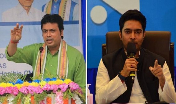 BJP hijacked TMC's Rally on 15th September : To Prevent TMC's Mass Rally, BJP in Trouble as BJP has to Organize Massive Rally 'throughout' Agartala with 24 hrs Preparation