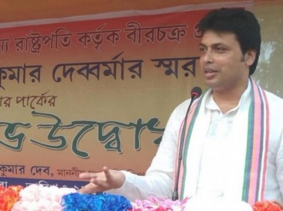 '30% Income Growth of Tripura Residents in 2021-22 FY' : Claims Biplab Deb though Year 2022 Yet to Start