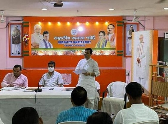 BJP to celebrate PM Modi's birthday across Tripura on Viswakarma Puja day, though TMC's rally was cancelled for Viswakarma Puja, Law & Order Issues
