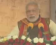 PM Modi's speech as he dedicates II-unit of Plantana Power Plant at Tripura to the Nation